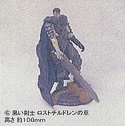 main photo of Berserk Mini Figure Vol. 2: Guts