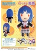 photo of Little Busters! Ecstasy Plushie Mio