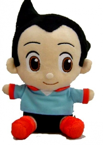 main photo of Atom Plush