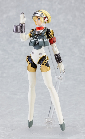 main photo of figma Aigis: Heavily Equipped ver.