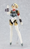 photo of figma Aigis Heavily Equipped Ver.