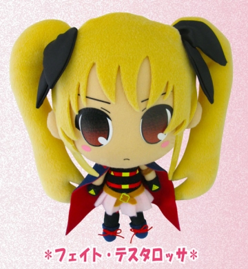main photo of Fate Testarossa Plush