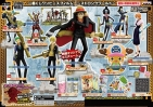 photo of Ichiban Kuji One Piece Film ~Strong World~:Nami