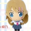 photo of Movic Ore no Imouto ga Konnani Kawaii Wake ga Nai Plushes Kousaka Kirino