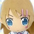 Movic Ore no Imouto ga Konnani Kawaii Wake ga Nai Plushes Kousaka Kirino