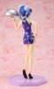 photo of Kawashima Ami China Dress Ver.
