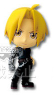 main photo of Ichiban Kuji Hagane no Renkinjutsushi FULLMETAL ALCHEMIST: Edward Elric