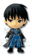main photo of Ichiban Kuji Hagane no Renkinjutsushi FULLMETAL ALCHEMIST: Roy Mustang