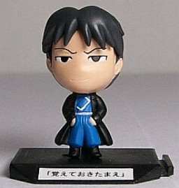 main photo of SD Mini Figure Collection 1: Roy Mustang