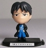 photo of SD Mini Figure Collection 1: Roy Mustang
