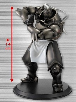 main photo of DX Figure: Alphonse Elric A Normal - Metallic Version