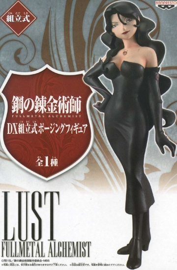 main photo of DX Posing Figure: Lust