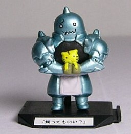 main photo of SD Mini Figure Collection 1: Alphonse Elric
