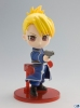 photo of Deformation Maniac: Riza Hawkeye