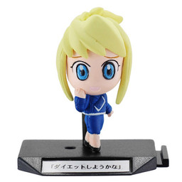main photo of SD Mini Figure Collection 2: Winry Rockbell