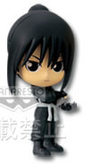 main photo of Ichiban Kuji Hagane no Renkinjutsushi FULLMETAL ALCHEMIST: Lan Fan