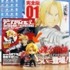 photo of Edward Elric