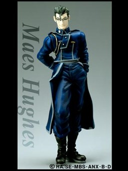 main photo of FMA Trading Arts Volume 2: Maes Hughes