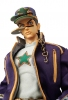 photo of Real Action Heroes 547 Jotaro Kujo Part 6 Ver.