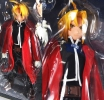 photo of Real Action Heroes DX 220 Edward Elric