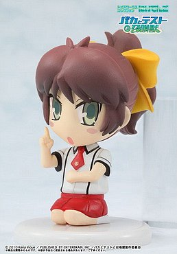 main photo of Toys Works Collection 2.5: Baka to Test to Shoukanjuu: Shimada Minami