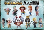 photo of One Piece Collection The 9 Pirates: Shakuyaku