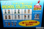 photo of Petit Eva Evangelion@School Collection: Mari
