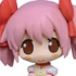 Colorful Collection Puella Magi Madoka Magica: Madoka Kaname Magical Girl ver.