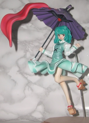 main photo of Tatara Kogasa