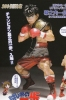 photo of Real Figure Ippo Makunouchi Limited Edition with Championship Belt