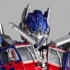 SCI-FI Revoltech No.030 Optimus Prime