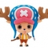 Deformeister Petit Vol 4: Chopper
