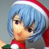 High Grade Christmas Figure: Ayanami Rei