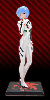main photo of Ayanami Rei Evangelion PM Figure Vol.2 Limited Edition