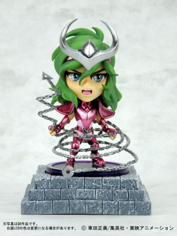 main photo of Kids Logic-Cosmos Burning Collection: Andromeda Shun