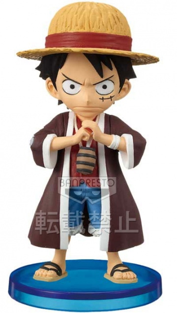 main photo of One Piece World Collectable Figure Vol. 15: Luffy
