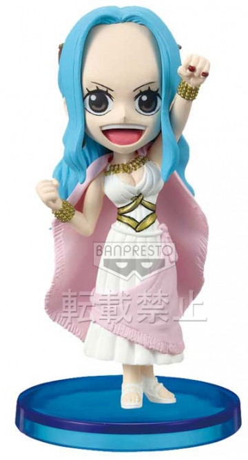 main photo of One Piece World Collectable Figure Vol. 15: Vivi