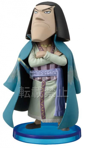 main photo of One Piece World Collectable Figure Vol. 15: Chaka