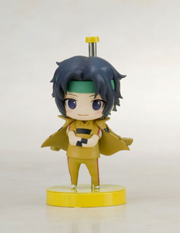 main photo of One Coin Grande Figure Collection - The Prince of Tennis: Yukimura Seiichi