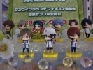 photo of One Coin Grande Figure Collection - The Prince of Tennis: Fuji Shuusuke