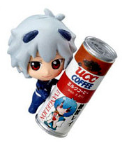 main photo of UCC x Petit Eva Fortune Telling: Nagisa Kaworu C Ver.
