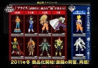 photo of Figure Colosseum: Freezer  Final Form Zoukei Tenkaichi Budoukai Ver.