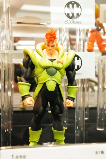 main photo of Figure Colosseum: Ju-roku Gou (Android 16) Zoukei Tenkaichi Budoukai Ver.
