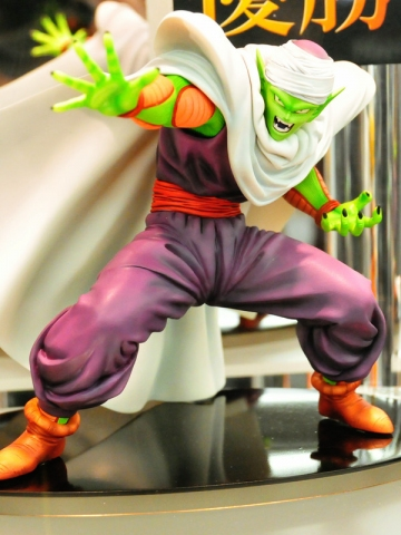 main photo of Figure Colosseum: Piccolo Zoukei Tenkaichi Budoukai Ver.