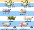 photo of Monster Hunter Pooggy Collection: blue stripes ver.