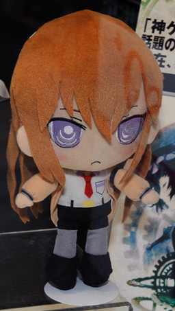 main photo of Makise Kurisu