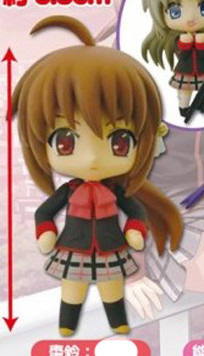 main photo of Nendoroid Petit Little Busters! Natsume Rin