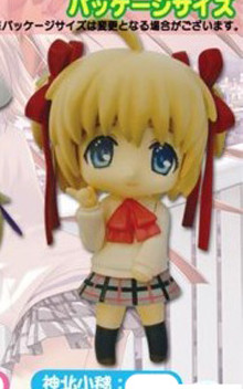 main photo of Nendoroid Petit Little Busters! Kamikita Komari