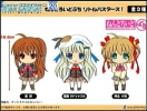 photo of Nendoroid Petit Little Busters! Kamikita Komari