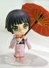 photo of Nendoroid Yune